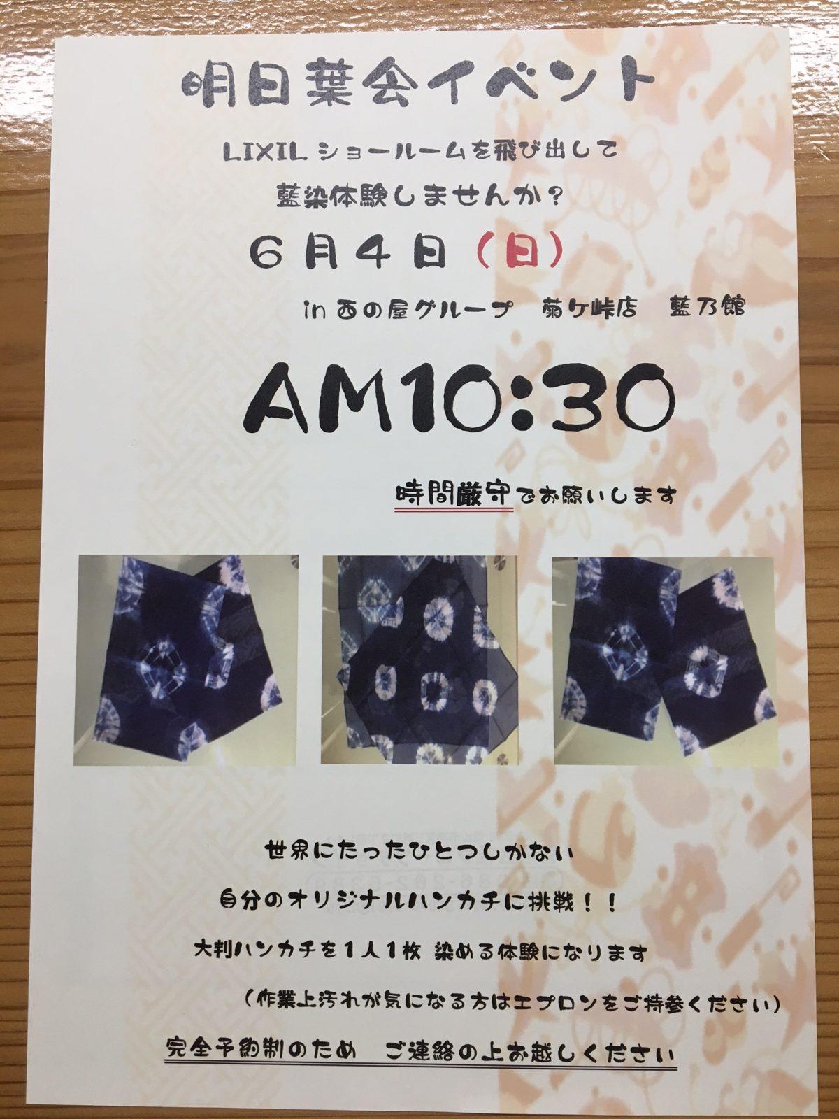 IMG_2364